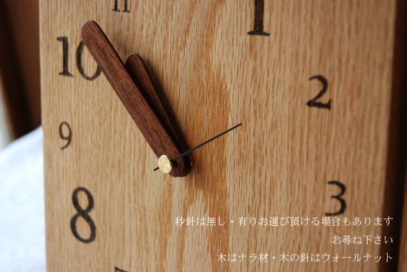 木の時計 オーダーサイズ 80092イメージ-7