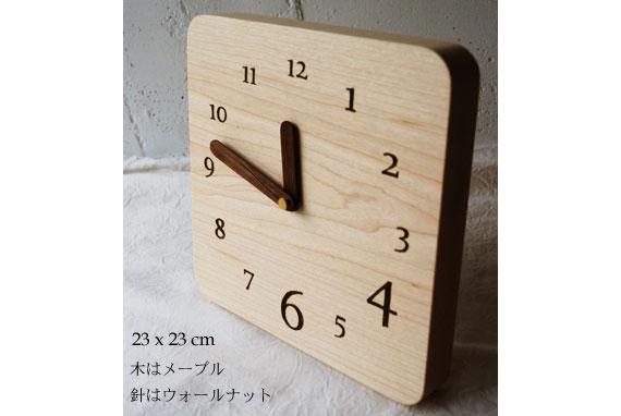 木の時計 オーダーサイズ 80092イメージ-8