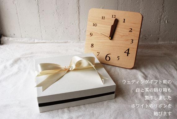 木の時計 オーダーサイズ 80092イメージ-9