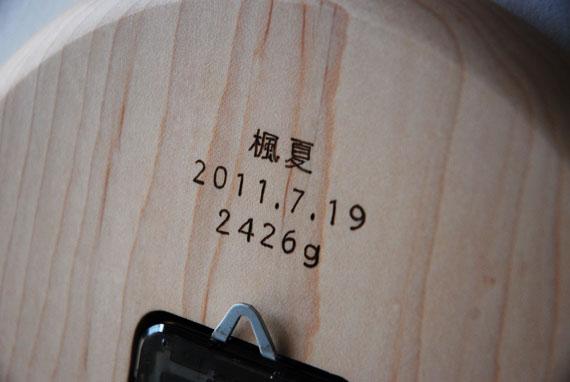 木の時計 オーダーサイズ 80092イメージ-12