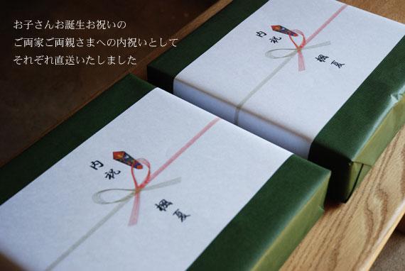木の時計 オーダーサイズ 80092イメージ-14
