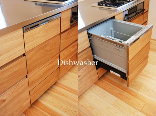 オーダーキッチン リビング収納と一体になった木の家具のような 5025イメージ-13