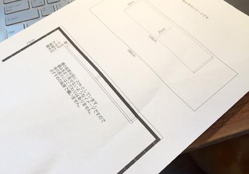 棚付きデスク 180cm x 65cm ホワイトオーク材 3028イメージ-3