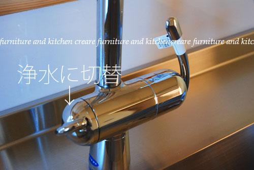 オリジナルキッチン 吊戸棚 キッチンボード 696イメージ-7