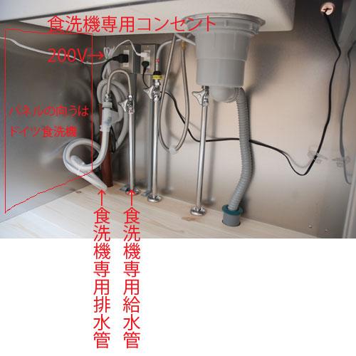 ステンレスオーダーメイドキッチン 手元が隠せる対面キッチン 726イメージ-13