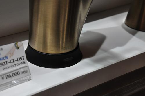 DELTA/デルタ キッチン水栓の根本