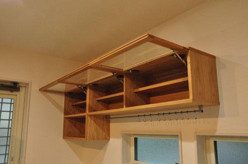 壁から冷蔵庫までの食器棚と吊戸棚 ツールバーを付けて 5057イメージ-2