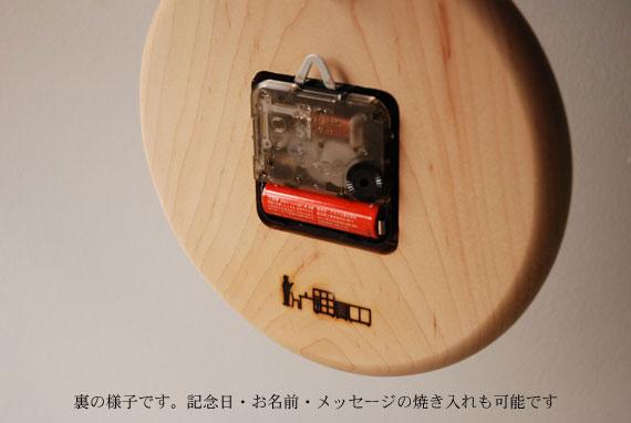 無垢の木の時計 8009イメージ-4