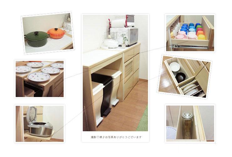 キッチンボード 2分割できるタイル天板仕様 c5044イメージ-3