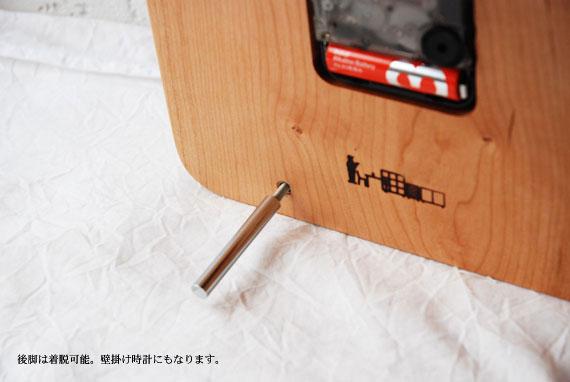 木の時計 オーダーサイズ 80092イメージ-3