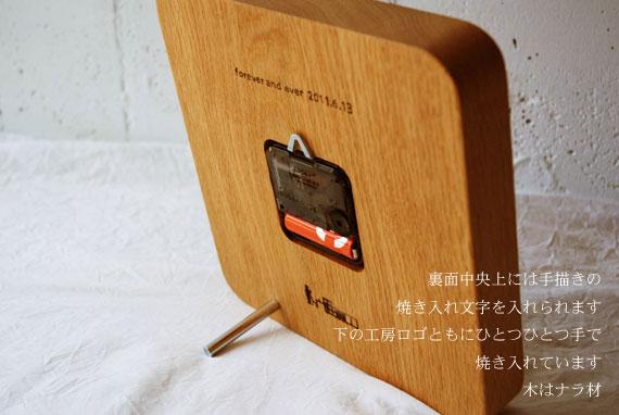 木の時計 オーダーサイズ 80092イメージ-6