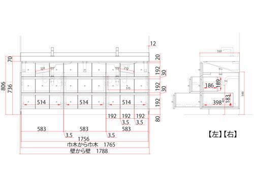 洗面収納/カウンター下収納 ナラ材・ウォールナット材 720イメージ-7