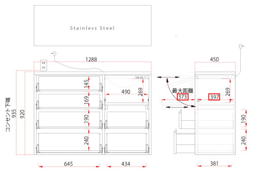 炊飯器も隠せるメープルのマンションキッチン食器棚 761イメージ-14