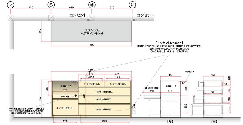木と白の壁との相性もいいステンレス天板とオークのキッチンボード 5081イメージ-1